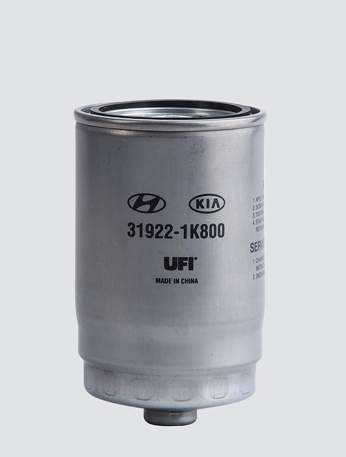 Ufi Filters 24.009.00 Fuel Filter